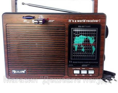 Радиоприемник Golon RX-9977!Опт, фото 2