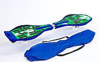 """Роллерсерф двухколесный (RipStik, Рипстик, Вейвборд) SKULL SK-5614-G (ABS, PU светящ., 34"""", зеленый)"""