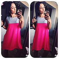 Яркое двухцветное платье женское