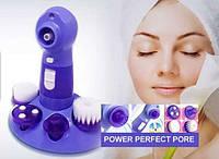 Чистка лица, массажер для чистки лица Perfect pore купить в украине