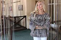 Мода 2017. Джемпер  норковый пошив, длина 55 см. Производство Украина
