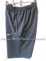 Бриджи мужские трикотажные Nike тёмно-синие Большие размеры купить оптом недорого