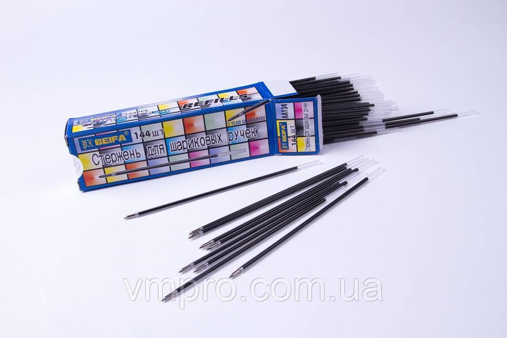 Змінний стрижень Beifa, синій, №AA134, ампулки для кулькових ручок №927
