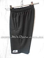Бриджи мужские трикотажные Nike чёрные купить оптом от производителя