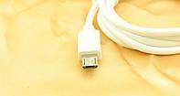 Кабель Samsung Micro V8 1,2м 1A (зарядка+DATA-кабель)!Опт