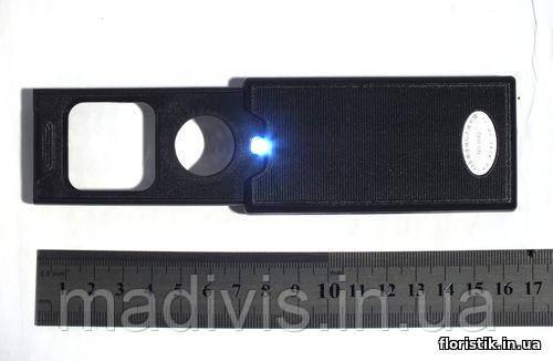 Многофункциональная карманная лупа с подсветкой, 40 мм. с детектором валют и фонариком