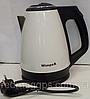 СУППЕР ЧАЙНИК WIMPEX WX 2530 Электрический чайник (1,8л) 5-цветов!Опт