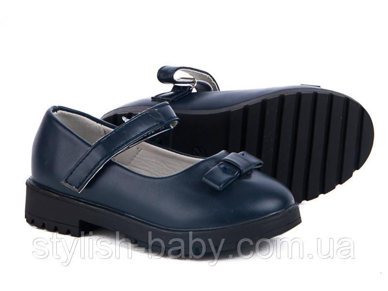 Детская обувь оптом. Детские школьные туфли бренда ВВТ для девочек (рр. с 26 по 31)