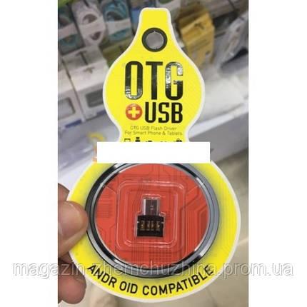 Адаптер OTG MICRO YHL-888 mini!Опт, фото 2