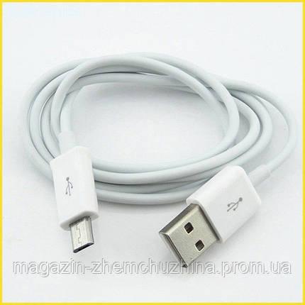 Кабель Samsung Micro V8 1,2м 1A (зарядка+DATA-кабель)!Опт, фото 2