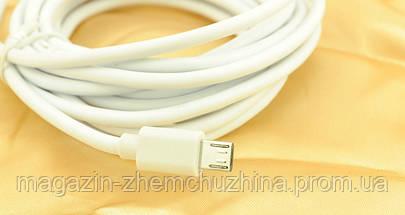 Кабель Samsung Micro V8 1,5м 2A (зарядка+DATA-кабель)!Опт, фото 2