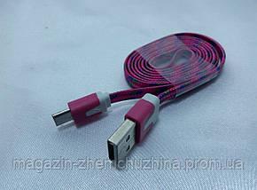 Кабель Samsung Micro V8 1м ткань (зарядка+DATA-кабель)!Опт, фото 2