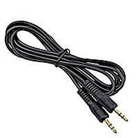 AUX Аудио-кабель 3м чёрный (в упаковке)!Опт