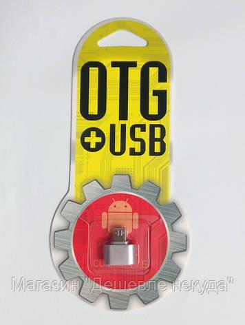 Адаптер OTG MICRO YHL-T3!Опт, фото 2