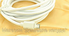 Кабель Samsung Micro V8 1,5м 2A (зарядка+DATA-кабель)!Опт, фото 3