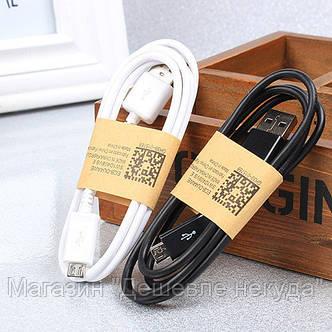 Кабель Samsung Micro V8 1м (зарядка+DATA-кабель)!Опт, фото 2