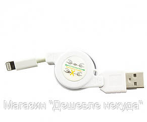 Кабель USB CU-Iphone 5 (рулетка)!Опт, фото 2