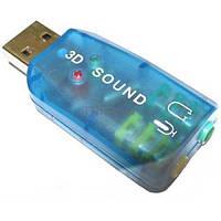 Звуковая карта USB 3D Sound 5.1!Опт