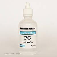 Пропиленгликоль (PG) фармакопейный, для электронных сигарет, 100 мл