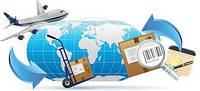 Международная доставка и оплата:  (за пределы Украины):