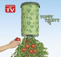 Приспособление для выращивания овощей (помидоры) корнем вверх Topsy Turvy, проращиватель