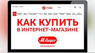 Когда отправка и как купить в интернет-магазине decorpresent.com.ua