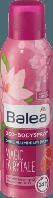 Дезодорант аэрозольный Balea Magic Fairytale 200 мл.