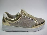 Стильные женские кроссовки с кожаной стелькой ТМ Inblu, фото 1