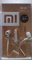 Наушники Mi M 8!Опт