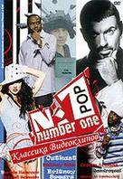 Number One - Pop. Классика Видеоклипов