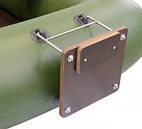 Транец навесной деревянный для надувных лодок ANT