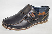 Детские туфли оптом для мальчиков в Одессе Paliament 6732-1 (8 пар 31-36)