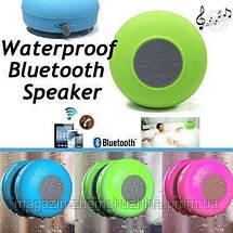 Портативная водонепроницаемая колонка для душа BTS06 Bluetooth (Waterproof) (цвета в ассортименте)!Опт, фото 3