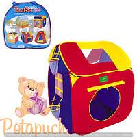 Детская игровая палатка М2498 92х92х115см