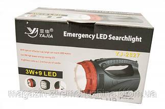 Фонарь-прожектор/лампа Yajia YJ-2827!Опт, фото 2