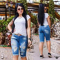 Женские джинсовые бриджи с разреами  29