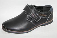 Детские туфли оптом для мальчиков в Одессе от фирмы Paliament 6726 (8 пар 31-36)