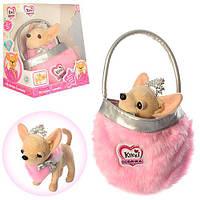 """Собачка Кики """"Принцесса красоты"""" в меховой сумочке - качественный аналог ChiChi Love.арт. 3481"""