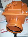 Зворотний клапан д. 110 мм (каналізаційний)..., фото 2