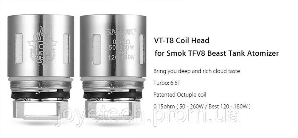 Испаритель V8-T8 для SMOK TFV8 (0,15 Ом)