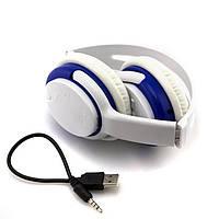 Наушники Bluetooth BAT-5800E!Опт