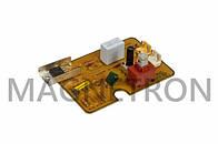 Плата управления для пылесосов Samsung SC4100 DJ41-00237A