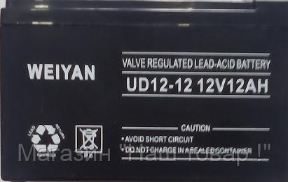 "Аккумулятор battery 12V 12A!Опт - Магазин ""Наш товар !"" в Одессе"