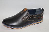 Детские туфли оптом для мальчиков в Одессе Paliament 6696-1 (8 пар 31-36)