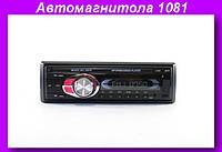 Автомагнитола 1081,Магнитола для авто
