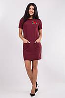 Женское повседневное бордовое платье с вышивкой