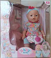Кукла-пупс Baby Born, Оригинал, девять функций. 8006-1-1.