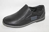 Детские туфли оптом для мальчиков в Одессе от фирмы Paliament 6206-2 (8 пар 31-36)