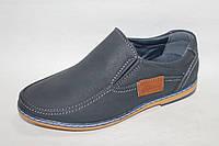 Детские туфли оптом для мальчиков в Одессе от фирмы Paliament 6206-1 (8 пар 31-36)