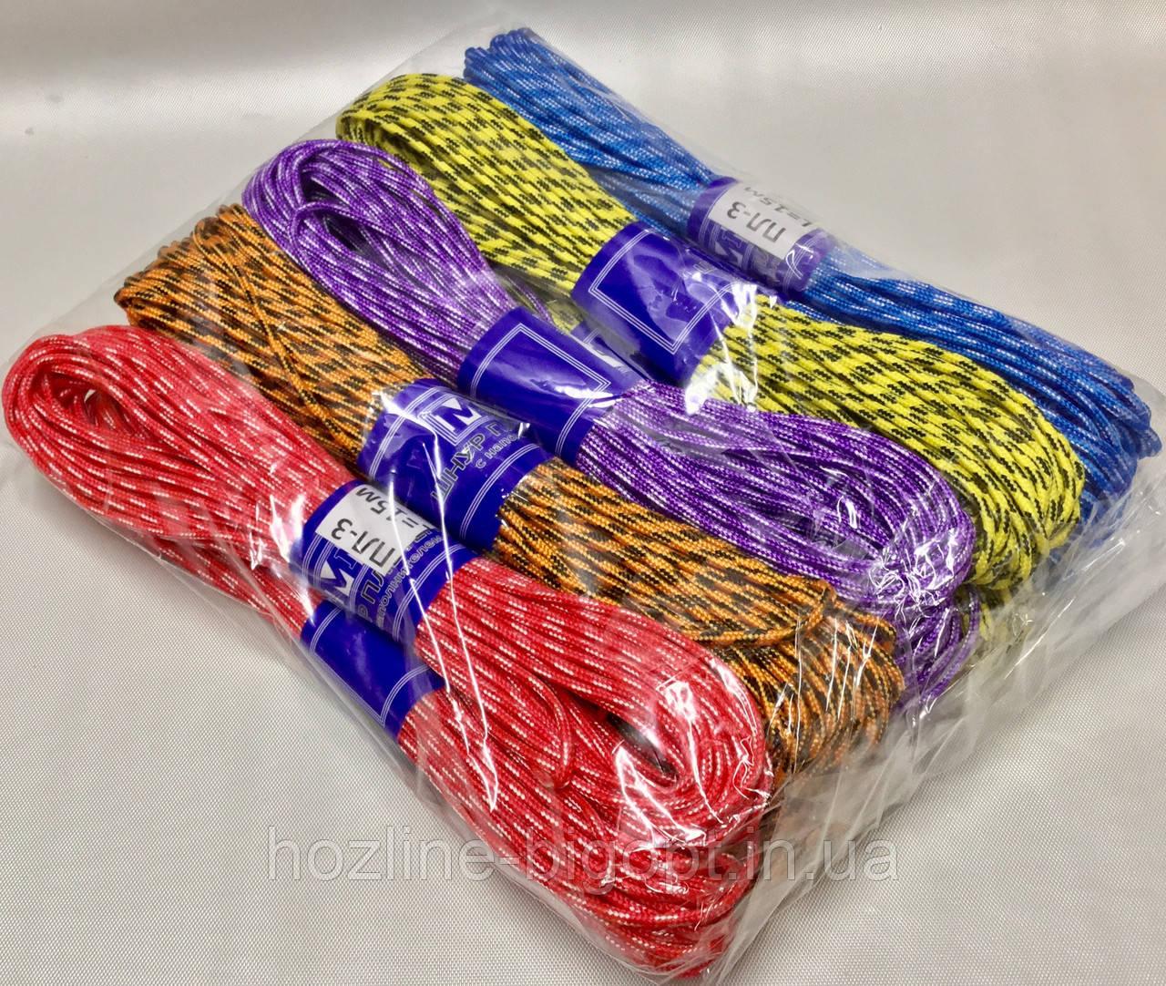 Шнур Бельевой  3 мм / плетёный полипропиленовый - 15м (цветной) 10 штук в упаковке ОСОБО-ПРОЧНЫЙ С СЕРДЕЧНИКОМ